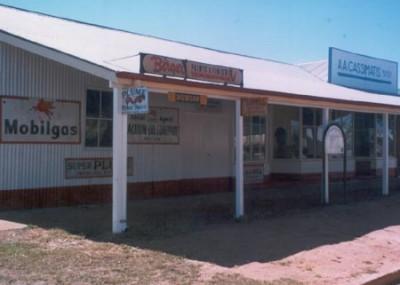 Cassimatis Store